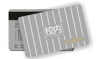 8折抢购原价100元校内俱乐部会员卡,一卡在手,兼职全收!